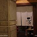 D2-09.TOMAMU.晚餐.三角 (2).jpg