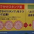 D2-10.TOMAMU.晚餐後的閒晃 (9).jpg