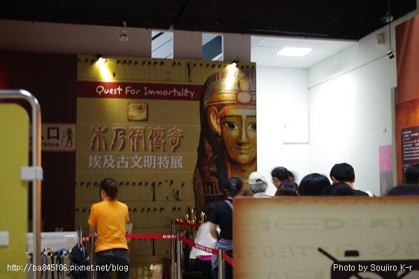 2011.08.20.埃及古文明特展 (18).jpg