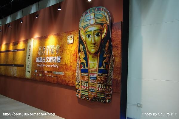 2011.08.20.埃及古文明特展 (23).jpg