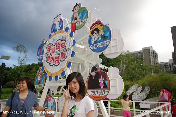 2011.08.20.手塚治虫世界特展 (6).jpg
