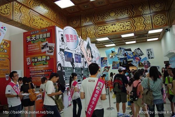 2011.08.20.手塚治虫世界特展 (11).jpg