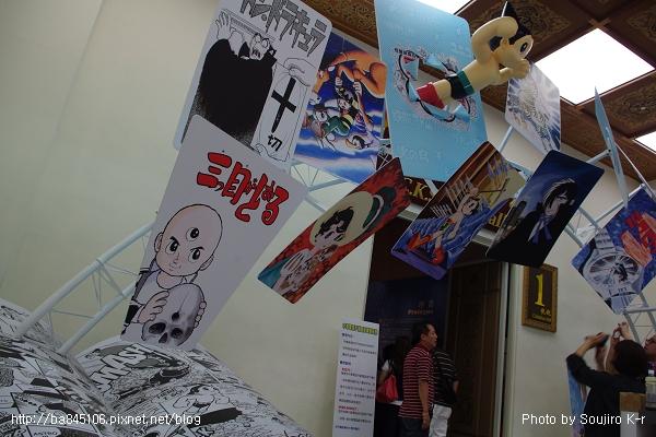 2011.08.20.手塚治虫世界特展 (18).jpg