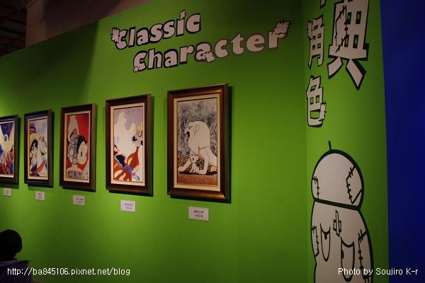 2011.08.20.手塚治虫世界特展 (31).jpg
