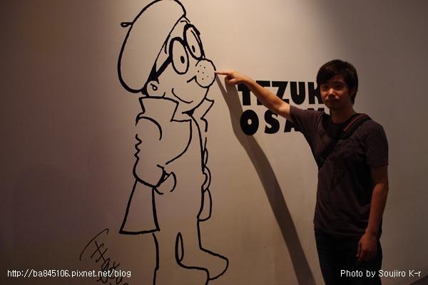 2011.08.20.手塚治虫世界特展 (102).jpg