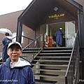 D3-01.TOMAMU渡假村.雲海露天平台 (16).jpg