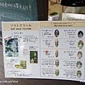 D3-04.富田農場 (23).jpg