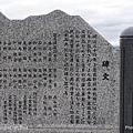 D3-06.日之出薰衣草公園 (7).jpg