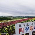 D3-07.四季彩之丘 (10).jpg