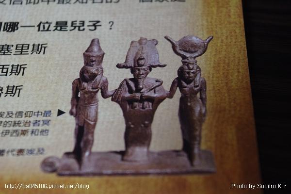 2011.08.20.埃及古文明特展 (36).jpg