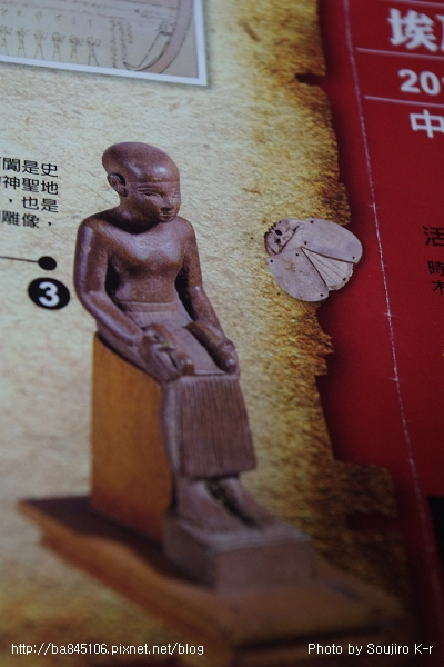 2011.08.20.埃及古文明特展 (38).jpg