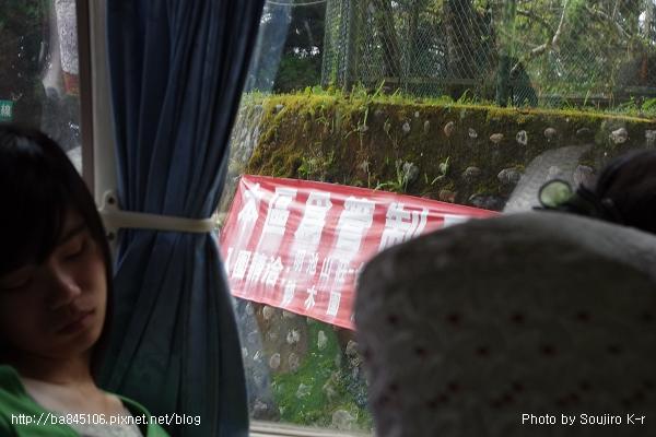 2011.09.10.宜蘭.棲蘭.明池山莊神木二日遊 (120).jpg