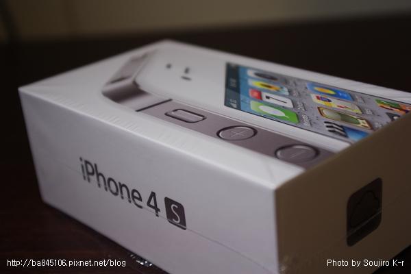 IPhone 4S.開箱照 (3)-1.jpg
