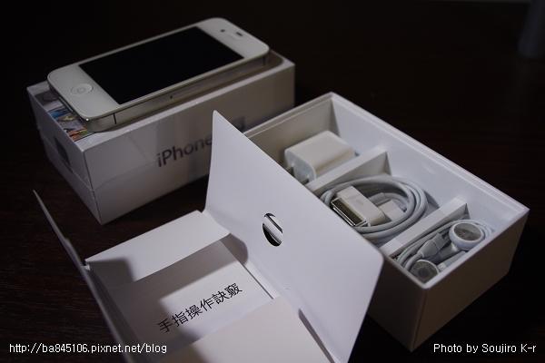 IPhone 4S.開箱照 (8)-1.jpg