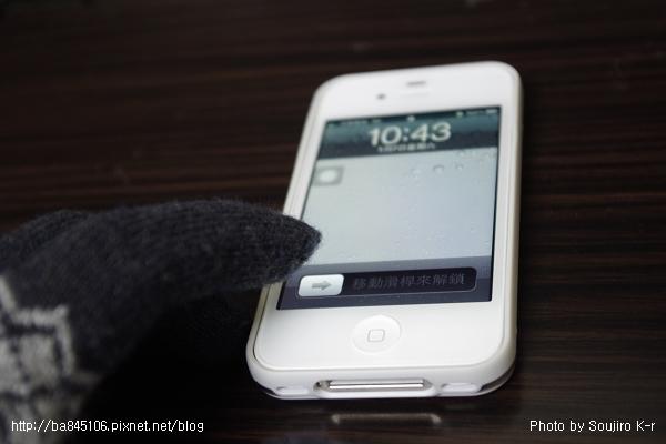 智慧型手機專用.可觸控式手套 (4).jpg