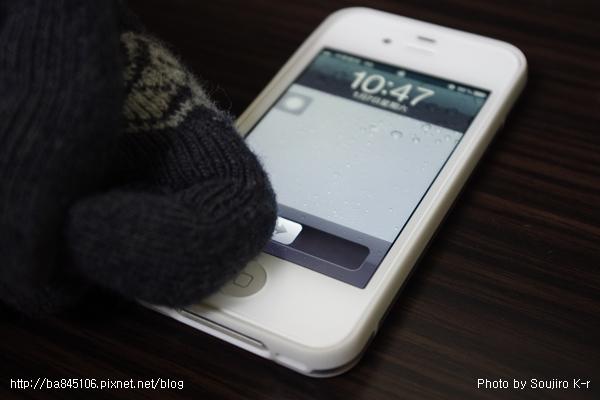 智慧型手機專用.可觸控式手套 (10).jpg