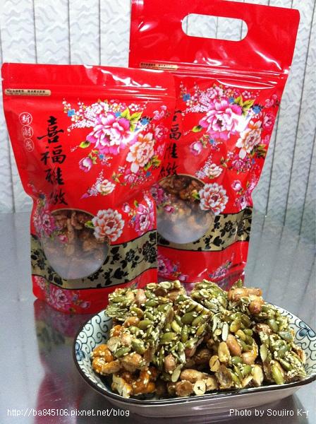 姑姑美食.南瓜子花生糖 (4)