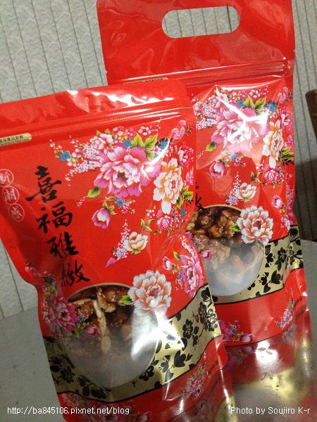姑姑美食.南瓜子花生糖 (1)