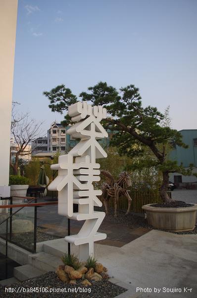 D1-2.承億文旅.桃城茶樣子 (15).jpg