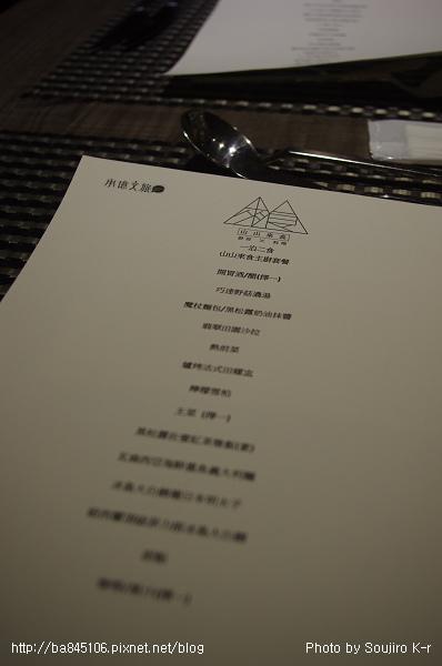 D1-2.承億文旅.桃城茶樣子 (68).jpg