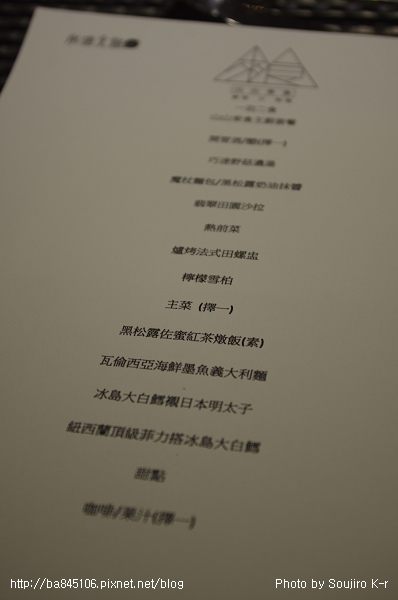D1-2.承億文旅.桃城茶樣子 (69).jpg