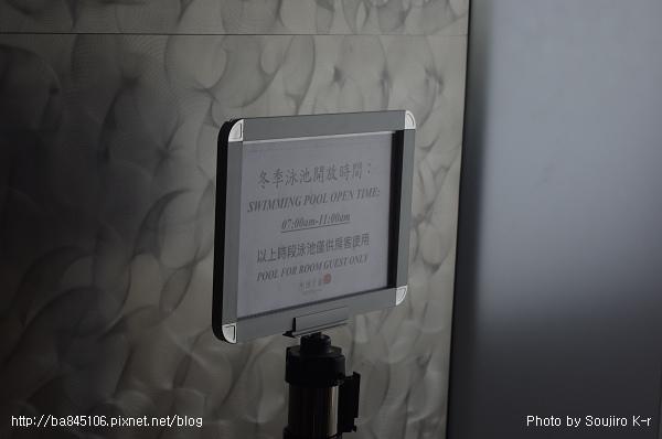 D2-1.承億文旅.桃城茶樣子 (17).jpg