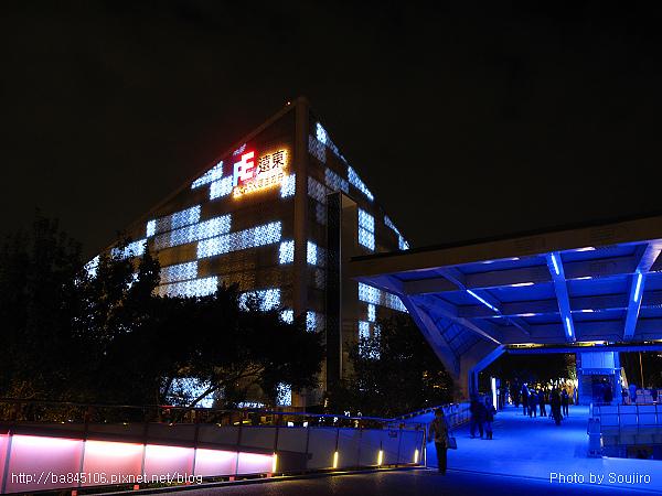 110101.2010台北花博-2 (323).jpg
