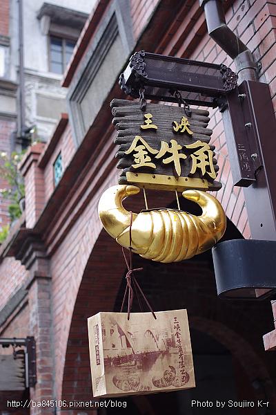 01.三峽老街 (32).jpg