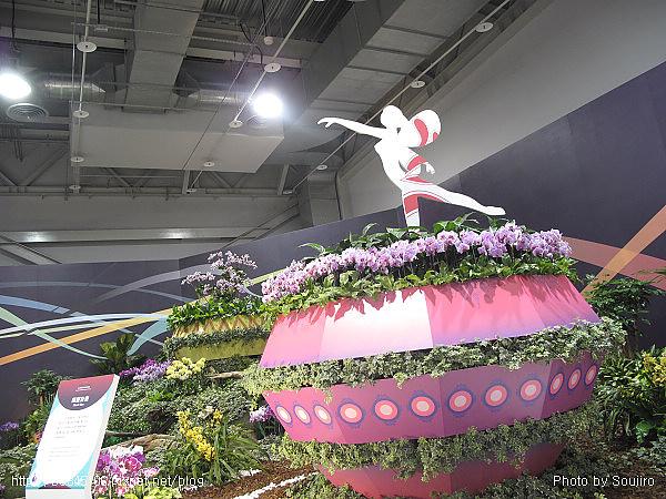 101204.2010台北花博-3.圓山爭豔館 (17).jpg