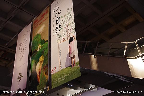 110327.莫內花園 at 台北市立美術館 (9).jpg