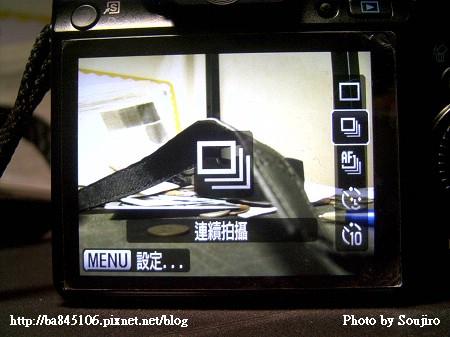 Canon G10細部功能 (18).jpg