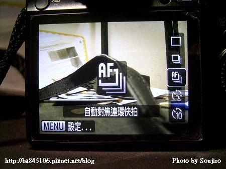 Canon G10細部功能 (19).jpg