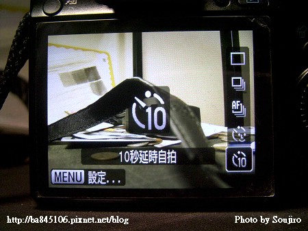 Canon G10細部功能 (21).jpg