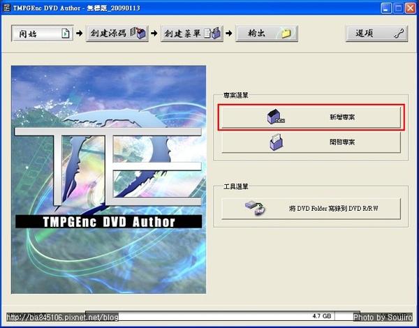 VCD轉DVD.jpg