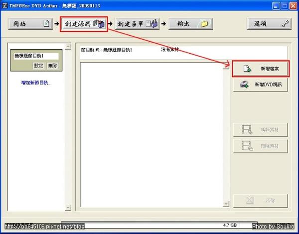 VCD轉DVD (1).jpg