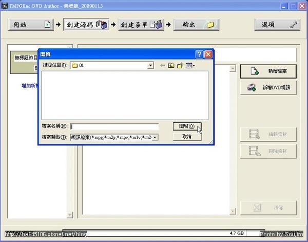 VCD轉DVD (3).jpg
