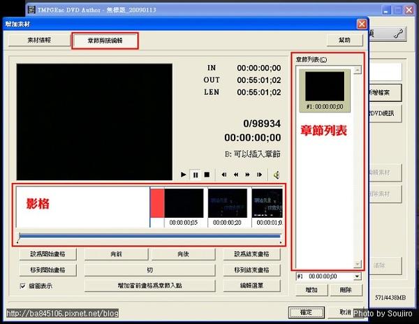 VCD轉DVD (6).jpg