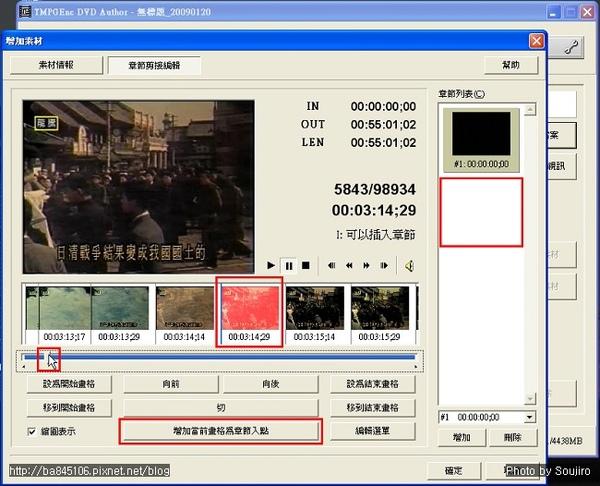VCD轉DVD (7).jpg