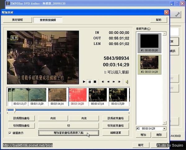 VCD轉DVD (8).jpg