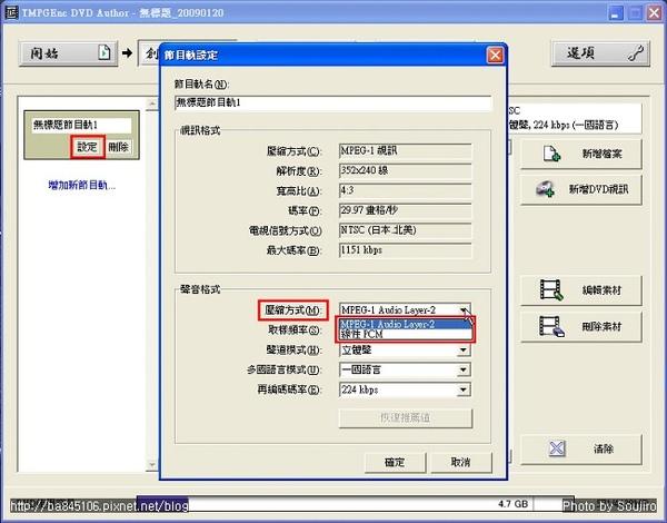 VCD轉DVD (11).jpg