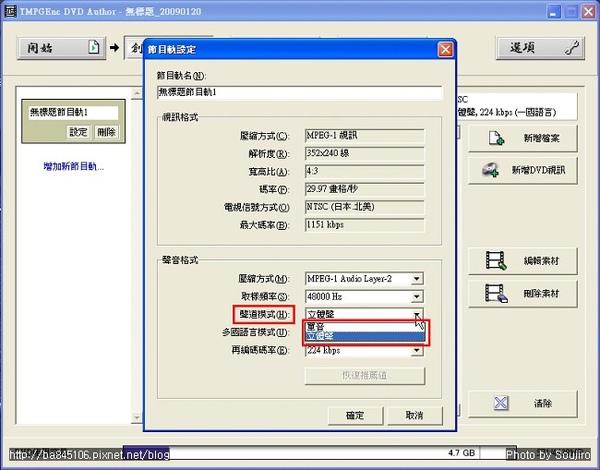 VCD轉DVD (12).jpg