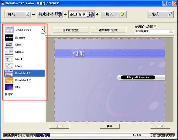 VCD轉DVD (16).jpg