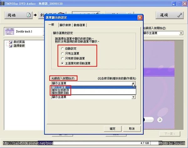 VCD轉DVD (19).jpg