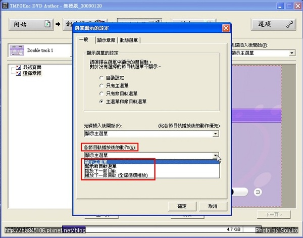 VCD轉DVD (20).jpg