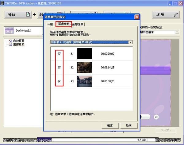 VCD轉DVD (21).jpg