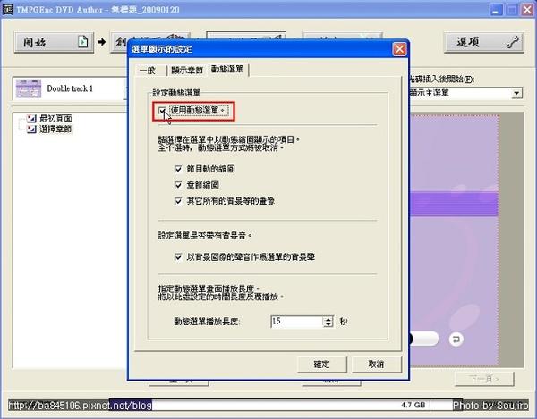 VCD轉DVD (23).jpg