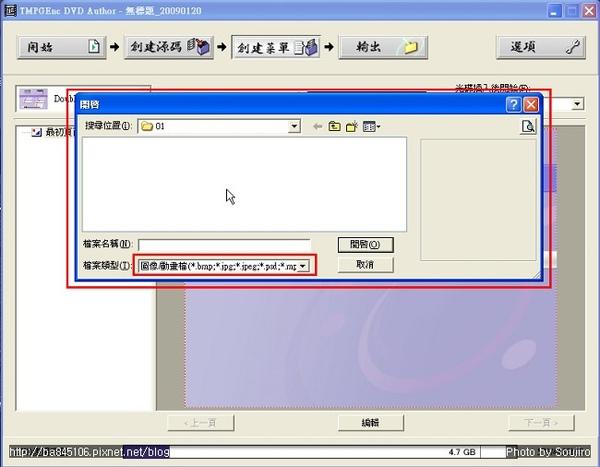 VCD轉DVD (27).jpg