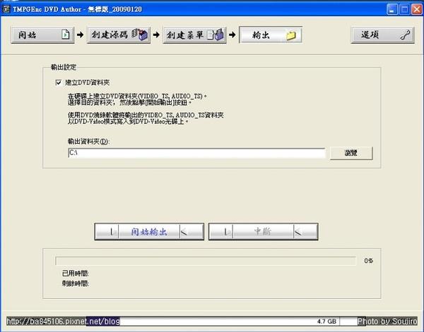 VCD轉DVD (29).jpg