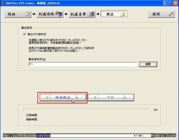 VCD轉DVD (31).jpg