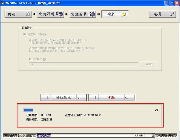 VCD轉DVD (33).jpg